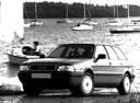 Фото авто Audi 80 8C/B4, ракурс: 45