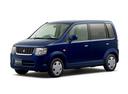 Фото авто Mitsubishi eK H82W [рестайлинг], ракурс: 45 цвет: синий