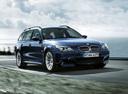 Фото авто BMW M5 E60/E61, ракурс: 315