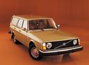 Фото авто Volvo 240 1 поколение, ракурс: 315 цвет: зеленый