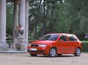 Фото авто Skoda Fabia 6Y, ракурс: 45 цвет: красный