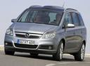 Фото авто Opel Zafira B, ракурс: 45 цвет: серебряный
