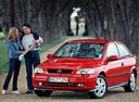 Фото авто Opel Astra G, ракурс: 45 цвет: красный