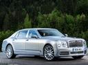 Фото авто Bentley Mulsanne 2 поколение [рестайлинг], ракурс: 315 цвет: бежевый