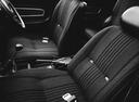 Фото авто Nissan Violet 711 [рестайлинг], ракурс: сиденье