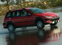 Фото авто Peugeot 206 1 поколение [рестайлинг], ракурс: 315 цвет: красный
