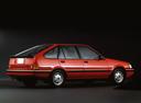 Фото авто Toyota Corolla E80, ракурс: 225
