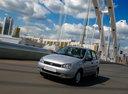 Фото авто ВАЗ (Lada) Kalina 1 поколение, ракурс: 45 цвет: серебряный