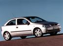 Фото авто Opel Astra G, ракурс: 315 цвет: серебряный