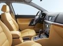 Фото авто Opel Signum C [рестайлинг], ракурс: сиденье