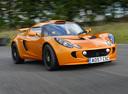 Фото авто Lotus Exige Serie 2, ракурс: 315