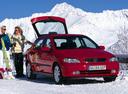 Фото авто Opel Astra G, ракурс: 315 цвет: бордовый
