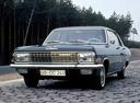 Фото авто Opel Admiral A, ракурс: 45