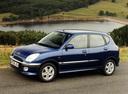 Фото авто Daihatsu Sirion 1 поколение, ракурс: 315