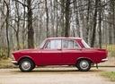 Фото авто Москвич 408 1 поколение, ракурс: 90