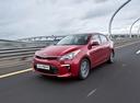 Фото авто Kia Rio 4 поколение, ракурс: 45 цвет: бордовый