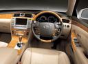 Фото авто Toyota Crown Majesta S180 [рестайлинг], ракурс: рулевое колесо