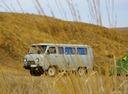 Фото авто УАЗ 452 2 поколение, ракурс: 90 цвет: серый