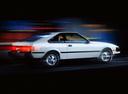 Фото авто Toyota Supra Mark II, ракурс: 270