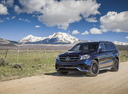 Фото авто Mercedes-Benz GLS-Класс X166, ракурс: 45 цвет: синий