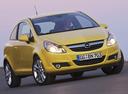 Фото авто Opel Corsa D, ракурс: 315 цвет: желтый