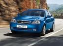 Фото авто Chevrolet Lacetti 1 поколение, ракурс: 45 цвет: синий