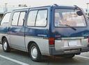 Фото авто Isuzu Fargo 1 поколение, ракурс: 135