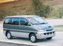 Фото авто Hyundai H-1 Starex, ракурс: 315 цвет: серый