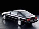 Фото авто Toyota Supra Mark III, ракурс: 135