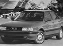 Фото авто Audi 80 8A/B3, ракурс: 45 цвет: серый
