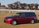 Фото авто Subaru Exiga 1 поколение, ракурс: 45 цвет: красный