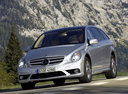 Фото авто Mercedes-Benz R-Класс W251, ракурс: 45
