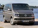 Фото авто Volkswagen Caravelle T6, ракурс: 315 цвет: коричневый