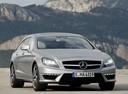 Фото авто Mercedes-Benz CLS-Класс C218/X218, ракурс: 315 цвет: серебряный