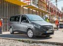 Фото авто Mercedes-Benz Vito W447, ракурс: 315 цвет: серый