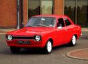 Купить ford mustang – продажа подержанных и новых ...