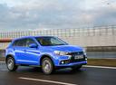 Фото авто Mitsubishi ASX 1 поколение [2-й рестайлинг], ракурс: 315 цвет: голубой