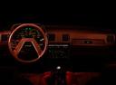 Фото авто Toyota Supra Mark II, ракурс: торпедо