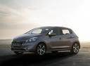 Фото авто Peugeot 208 1 поколение, ракурс: 45 цвет: серый