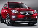 Фото авто Changan CS35 1 поколение, ракурс: 315 - рендер цвет: красный