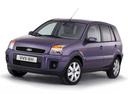 Фото авто Ford Fusion 1 поколение [рестайлинг], ракурс: 45 цвет: фиолетовый