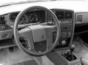 Фото авто Volkswagen Corrado 1 поколение, ракурс: торпедо