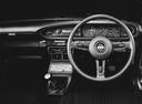 Фото авто Nissan Violet 711 [рестайлинг], ракурс: рулевое колесо