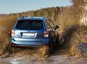 Фото авто Subaru Forester 4 поколение [рестайлинг], ракурс: 180 цвет: синий