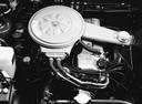 Фото авто Nissan Bluebird 810 [рестайлинг], ракурс: двигатель