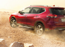 Фото авто Nissan X-Trail T32 [рестайлинг], ракурс: 135 цвет: красный