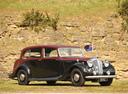 Фото авто Daimler DH27 1 поколение, ракурс: 315