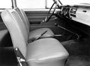 Фото авто Toyota Corolla E10, ракурс: сиденье