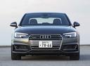 Фото авто Audi A4 B9,  цвет: серый