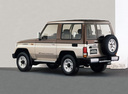 Фото авто Toyota Land Cruiser Prado J70, ракурс: 135